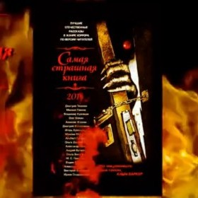 Coub-ремикс №2 ролика ССК 2014
