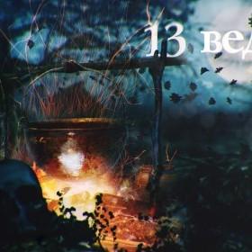 13 ведьм, обои для Рабочего стола
